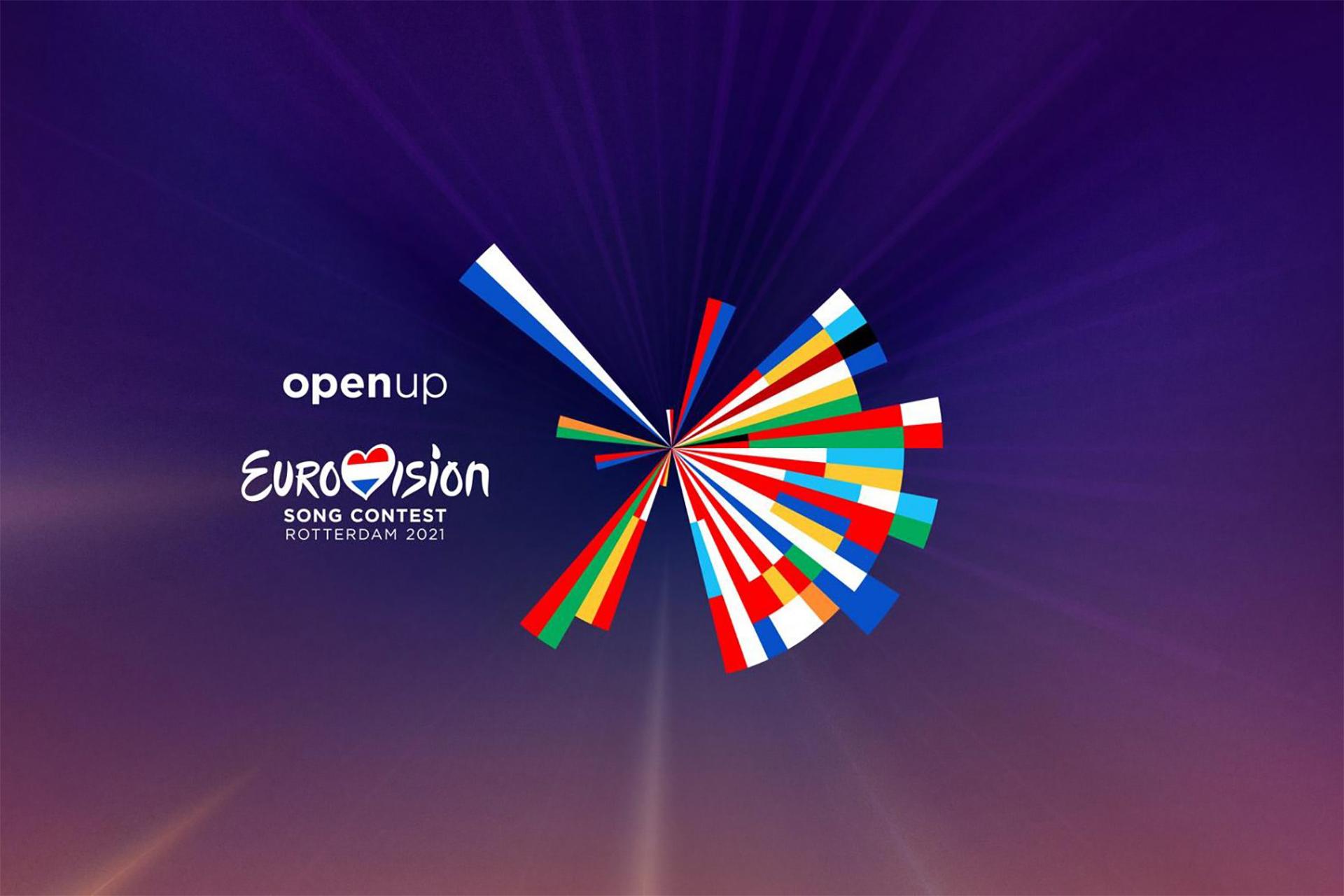 El camino hacia Róterdam: Todo lo que debes saber sobre Eurovisión 2021